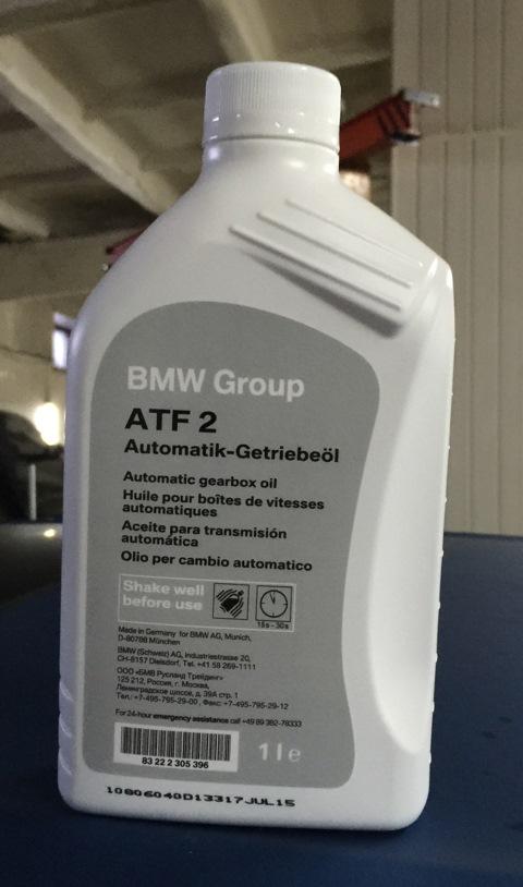 Замена масла в акпп бмв е53 своими руками