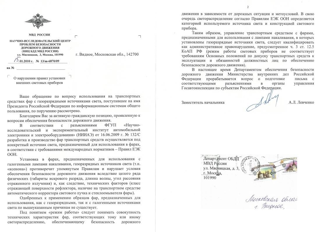Новости 1 канал россия с архивом