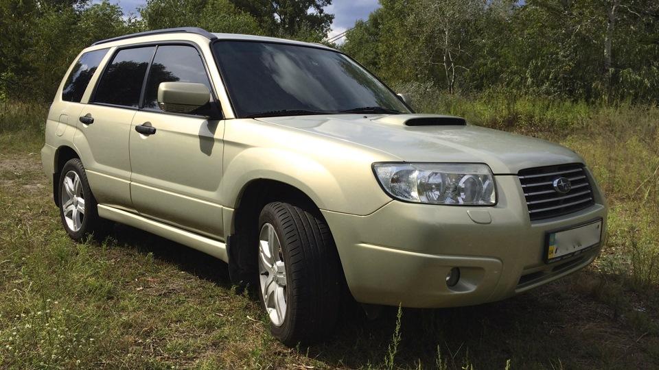 Subaru Forester 2 5 Xt Drive2