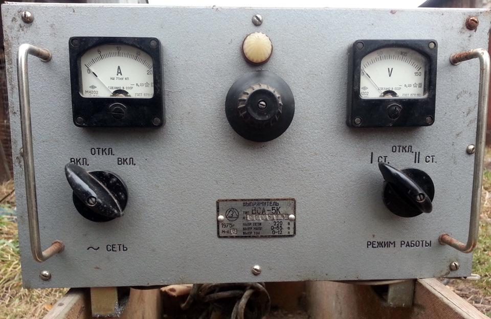 Зарядное устройство жигули инструкция скачать