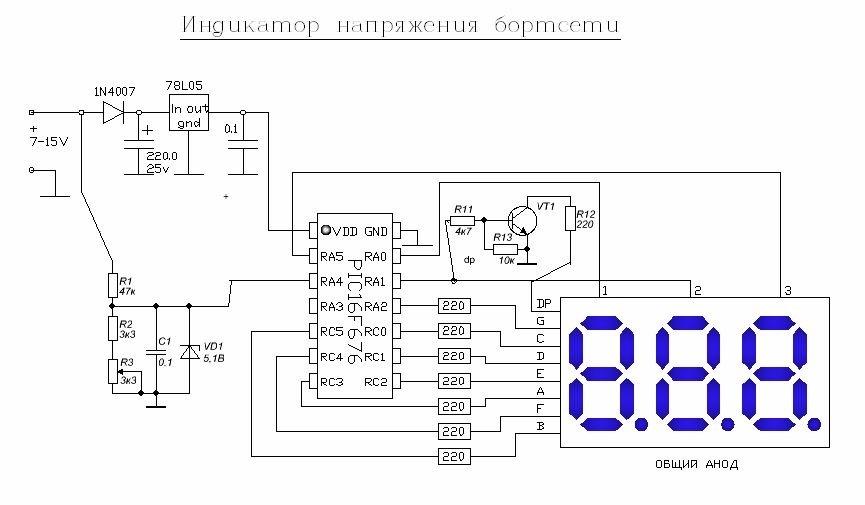 Электронный амперметр для автомобиля своими руками