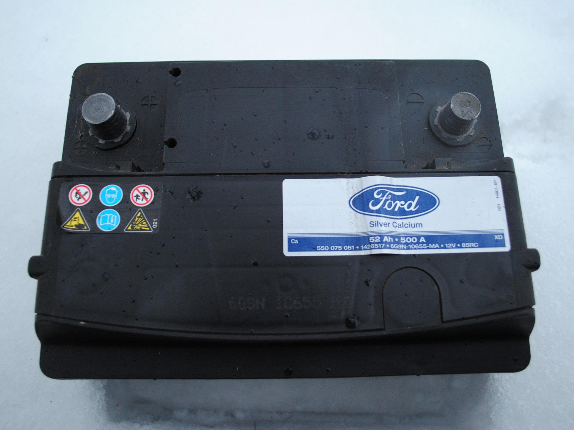 ford focus 2 аккумулятор