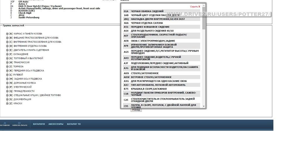 Онлайн проверка штрафов ГИБДД официально: по номеру ...