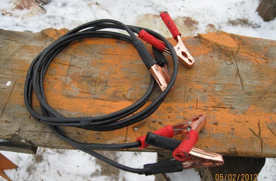 Провода для прикуривания как сделать 670