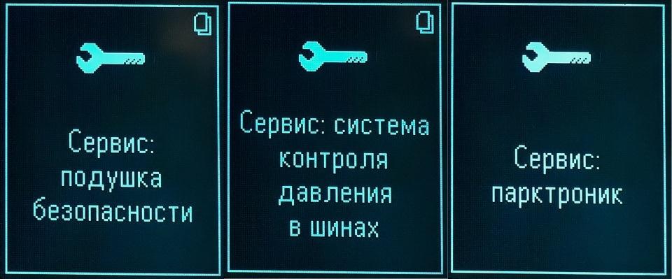 Приборная панель шевроле круз