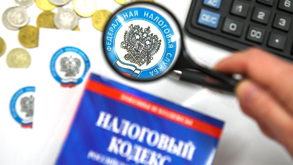 Услуги по оптимизации налогов декларация 3 ндфл после продажи имущества