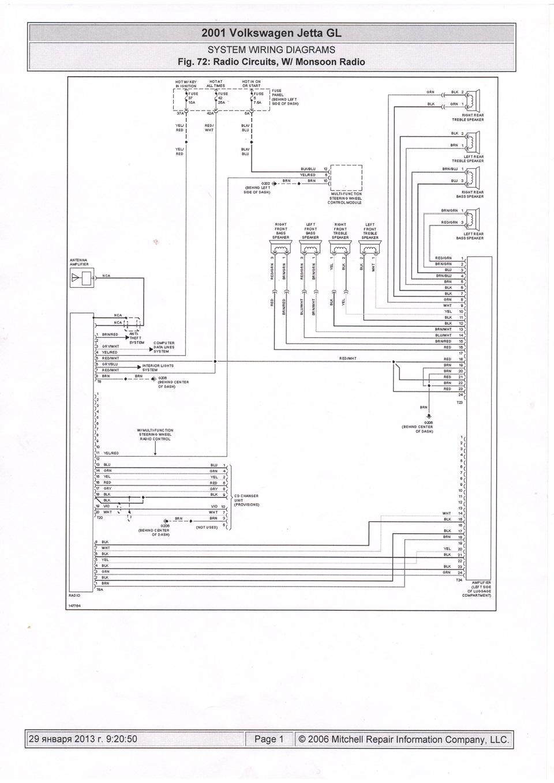 схема подключения магнетолы с уселителем