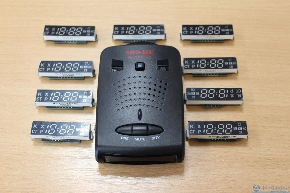 Displays for radar detector Sho-Me G700 STR — DRIVE2
