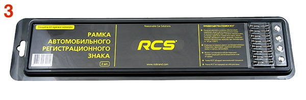 Рамки для номера автомобиля rcs
