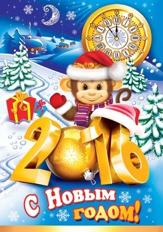Открытки на новый год 2003
