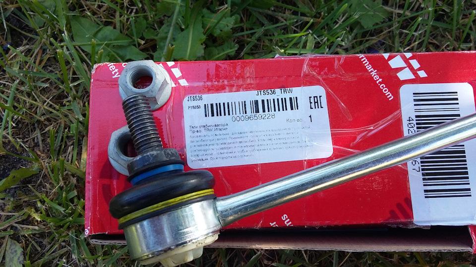 Форд фокус 2 рестайлинг цоколь ламп ближнего света