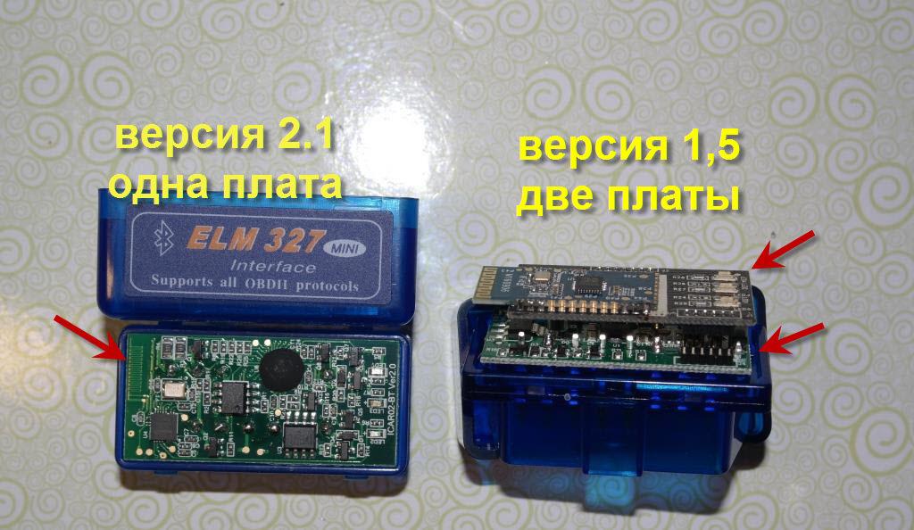 renault laguna 2 elm327 очистить ошибки