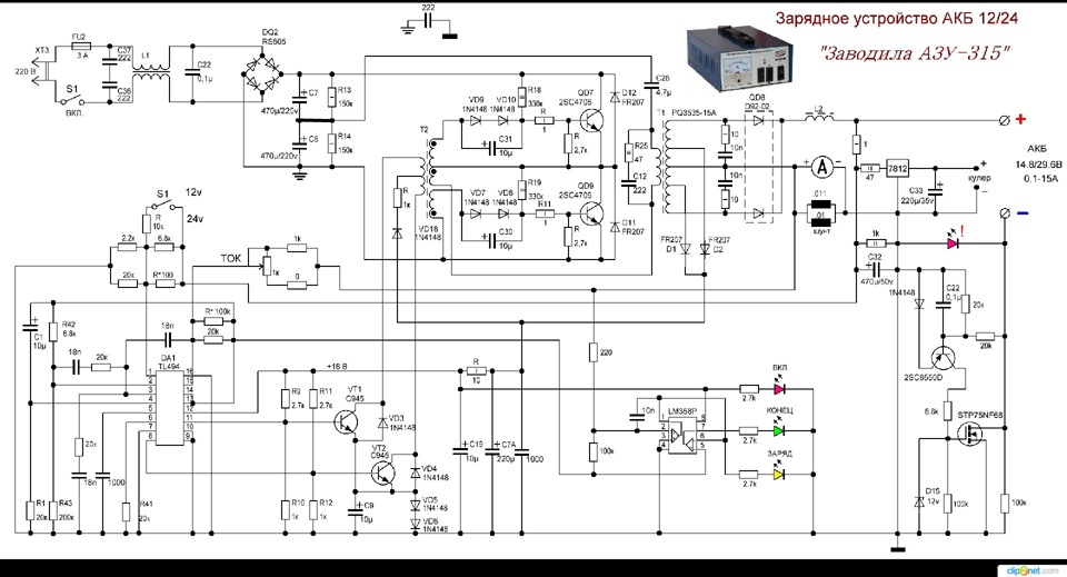 Автоматическое зарядное для автомобильного аккумулятора своими руками