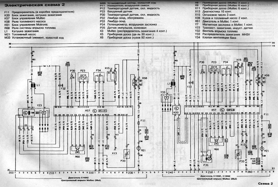 P35 – Датчик положения и