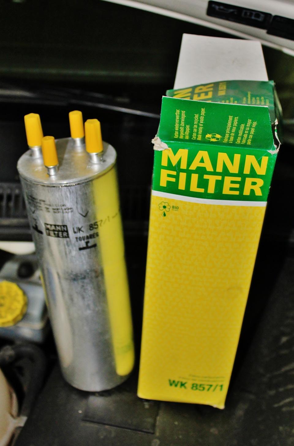 Топливный фильтр транспортер т5 1 9 продаже элеваторов