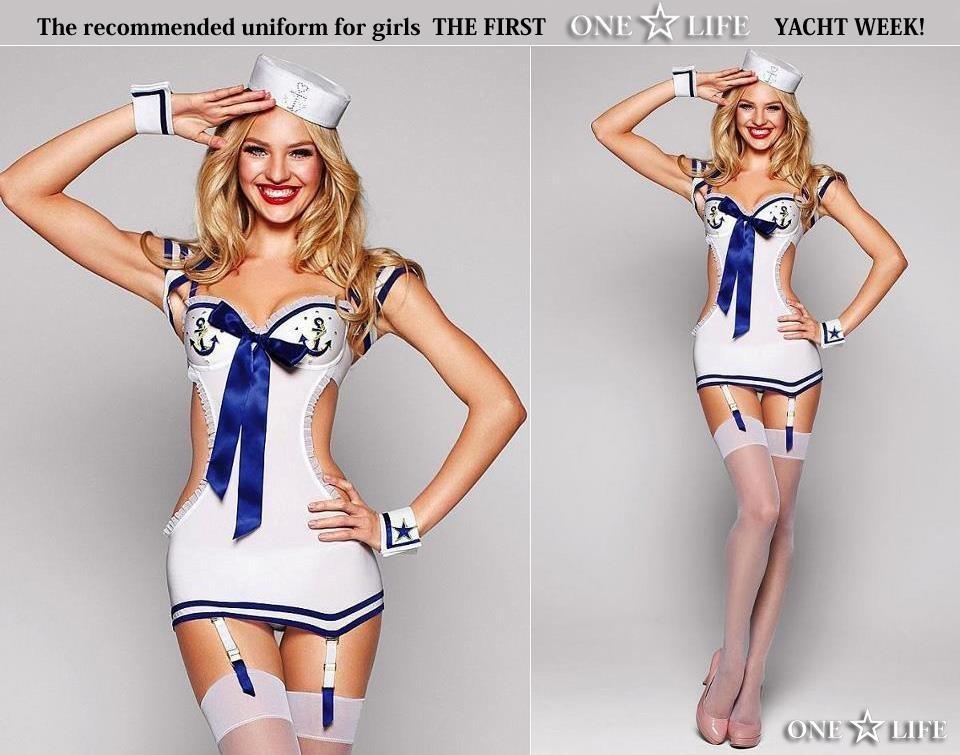 клип девушки в униформе: