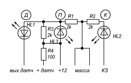 Схема МД-1