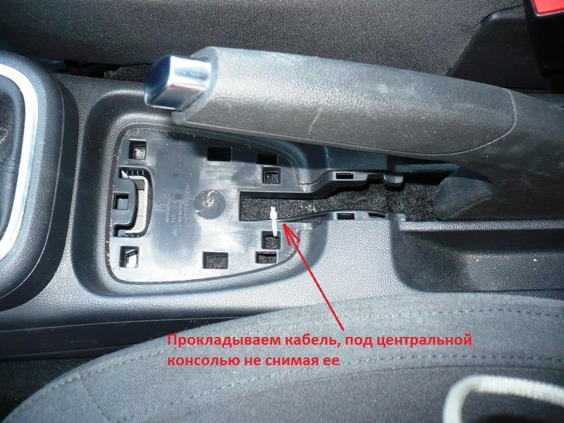 Установка камеры заднего вида Volkswagen Polo Часть 1