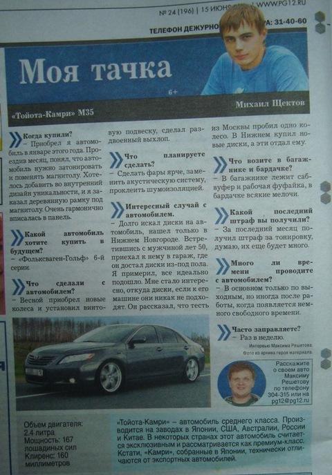 Газета объявления знакомства марий эл
