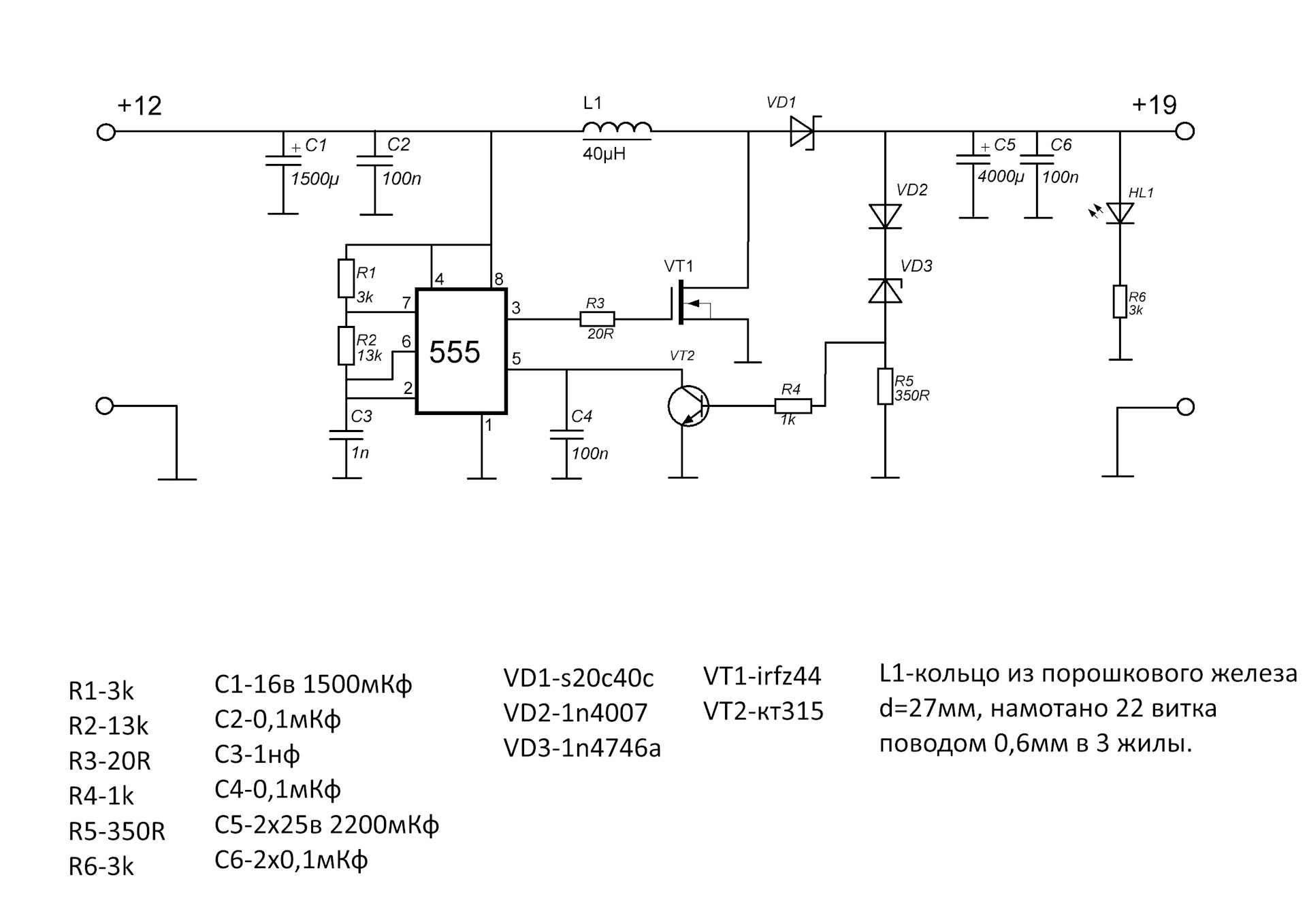 Преобразователь для светодиода схема фото 246