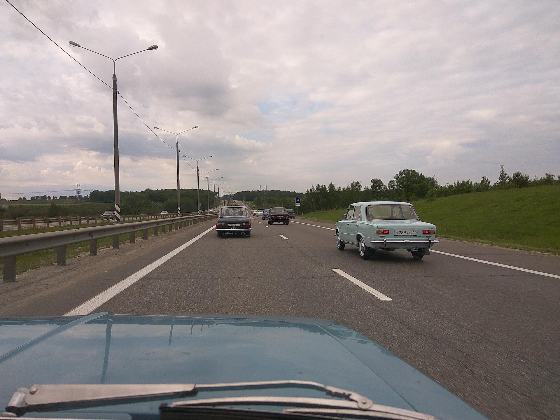 картинки дорога москва тула развития мелкой моторики