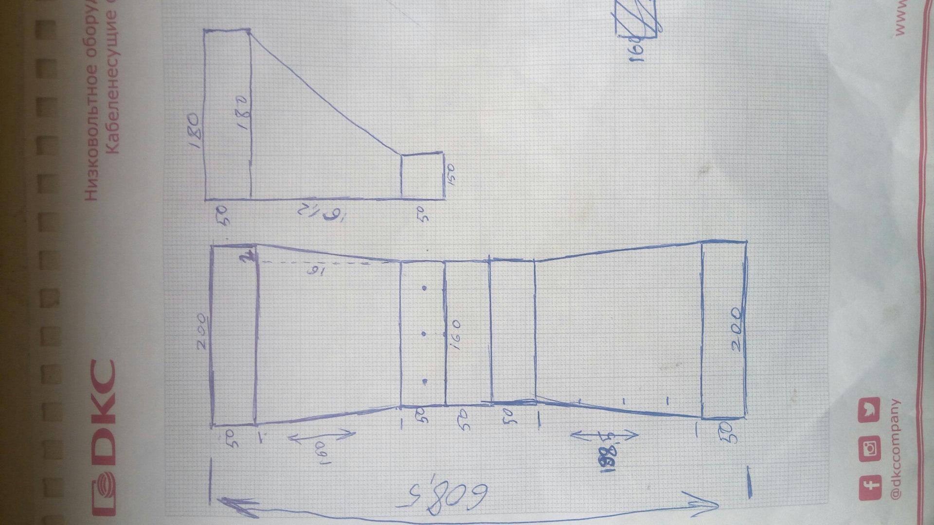 Хоппер ковш своими руками чертеж сделать 6