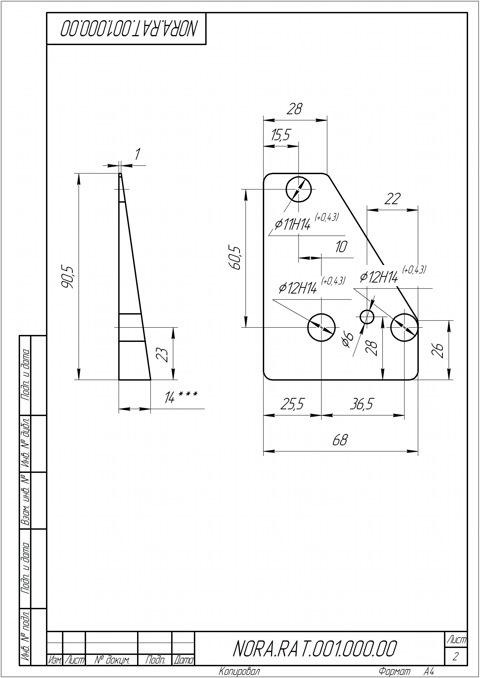 cb7cdd8s-480.jpg