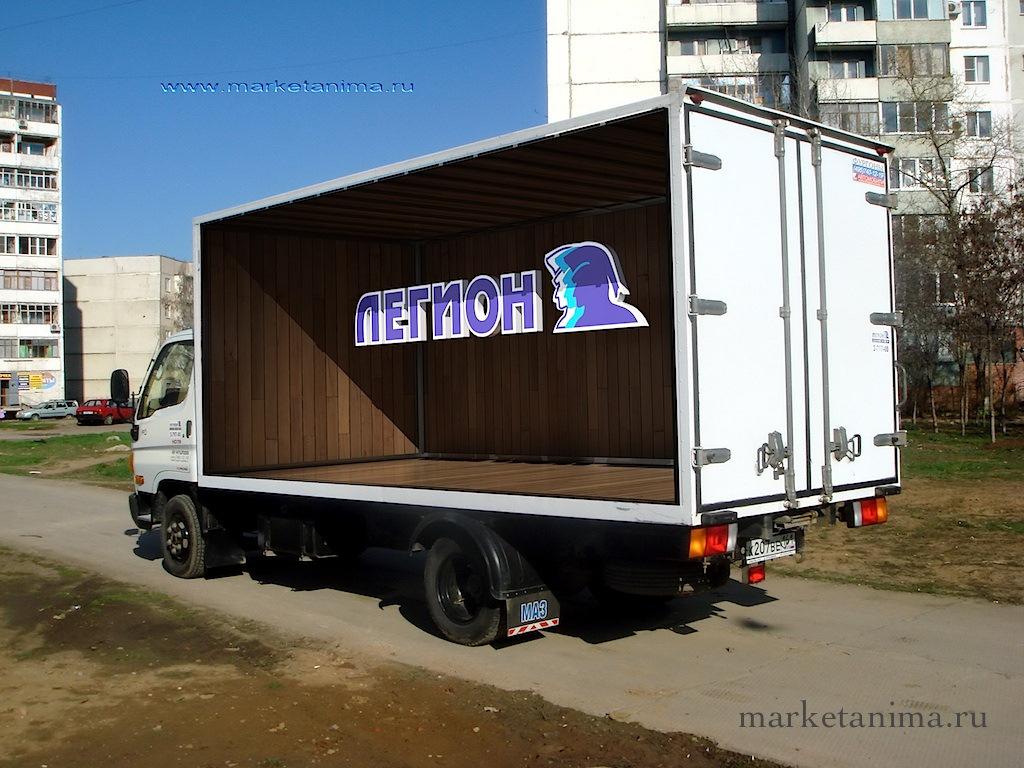 рисунки на фургонах фото правильно