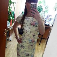 Kristina Levina Nude Photos 71