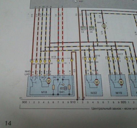 Prology cmd-160 схема