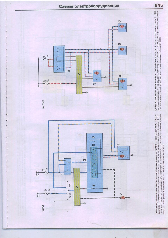 Паджеро 4 схема проводки