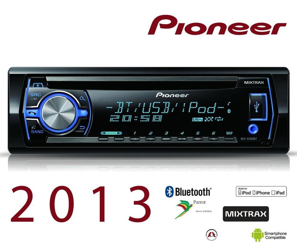 Прикупил PIONEER DEH-X5500BT