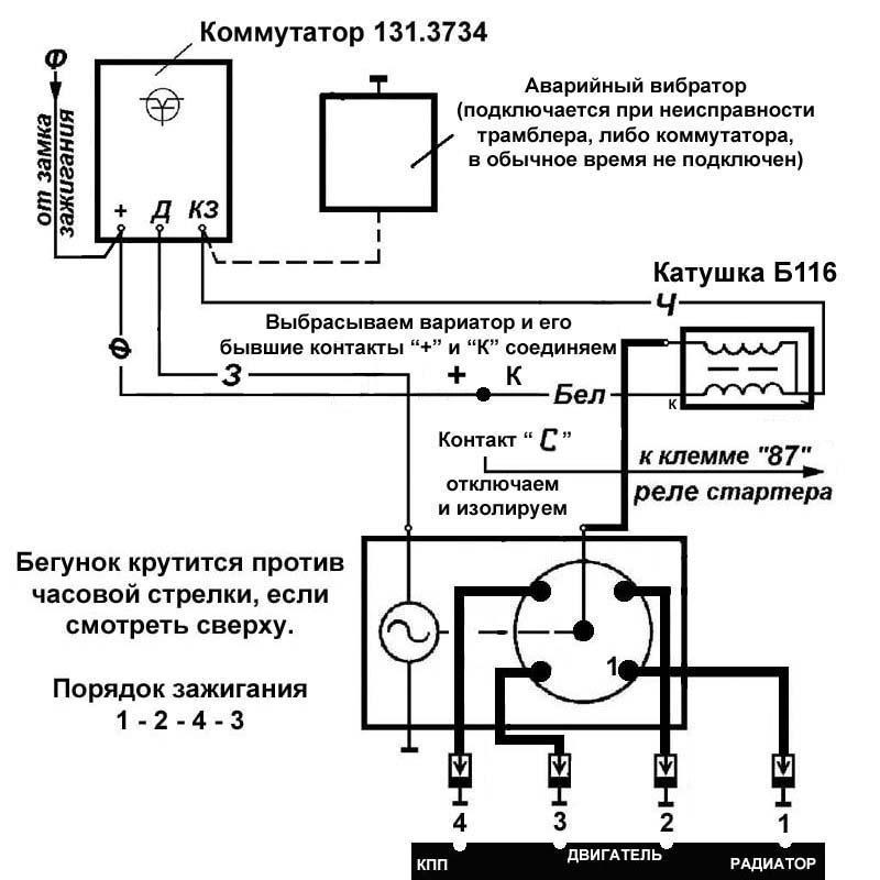 Схема на основе 131