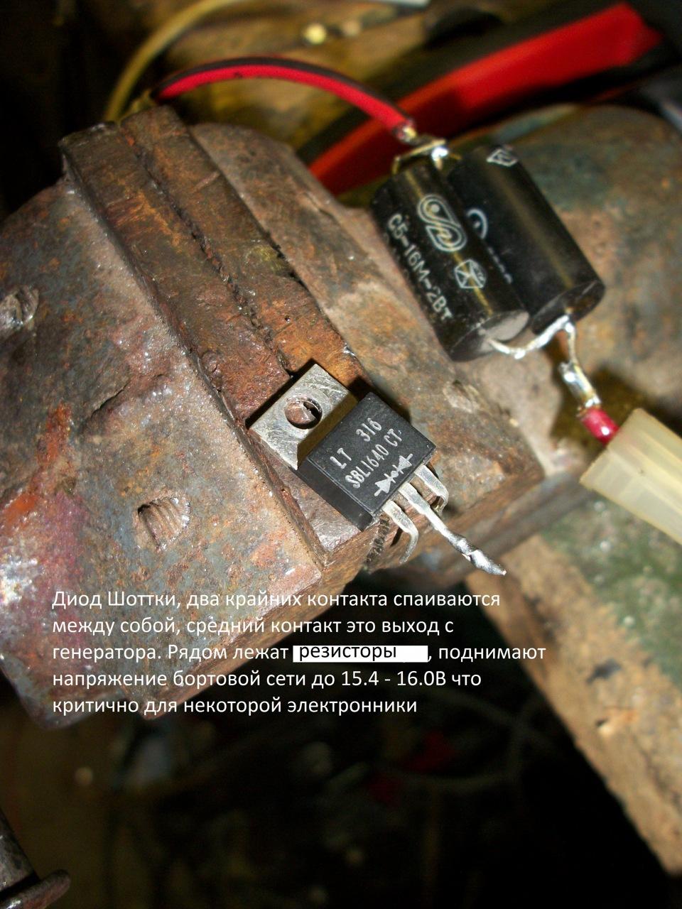 Почему генератор выдает высокое напряжение на ваз 2105