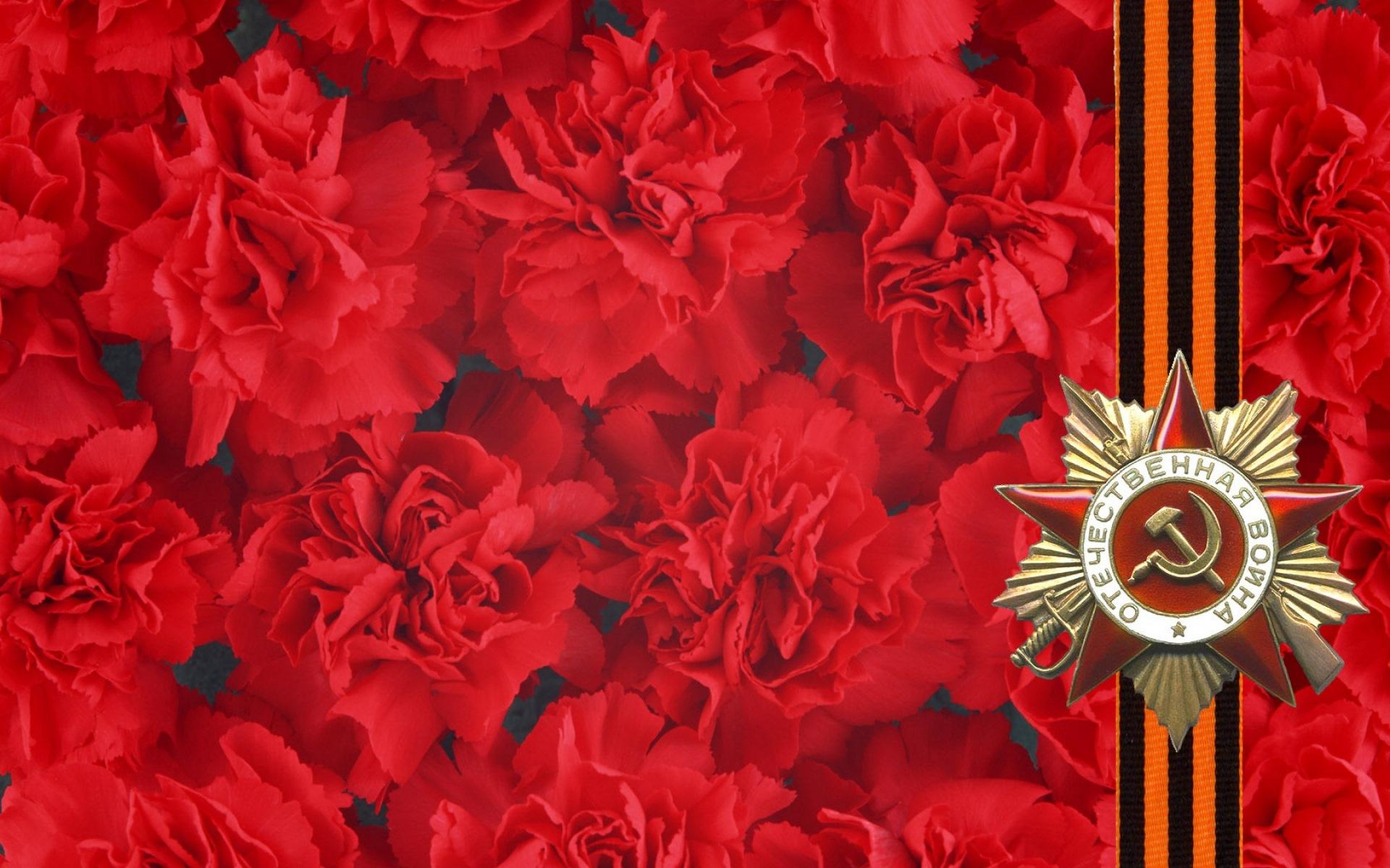 Красивая военная открытка, открытки днем рождения
