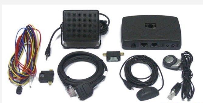 Whitelax Установочный комплект громкой связи в автомобиль.