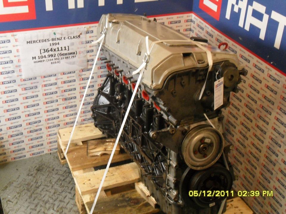 Купить Двигатель на ВАЗ :: АвтоБарахолка