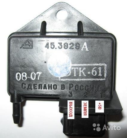 cc6cc72s 960 - Установка дад и дтв на ваз