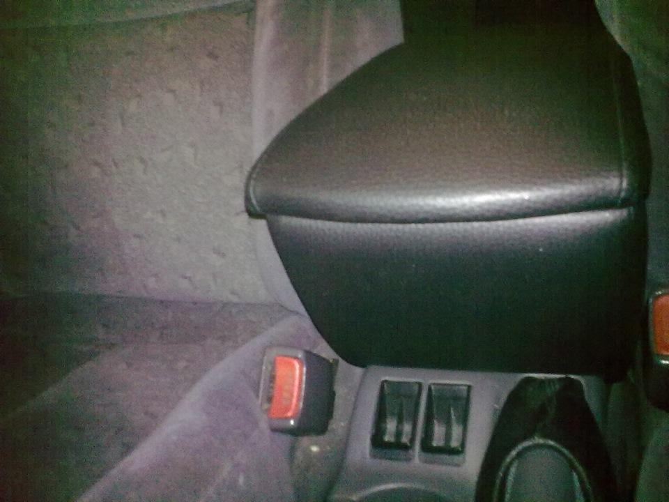 Подлокотник. - бортжурнал KIA Spectra Черная птица DRIVE2