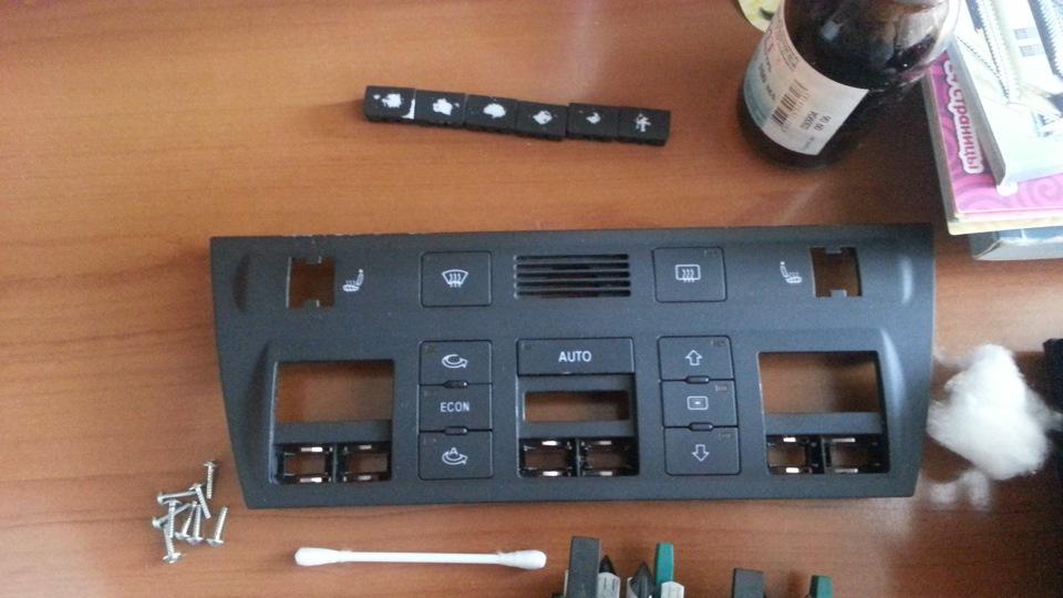 Как сделать кнопку для магнитолы 210