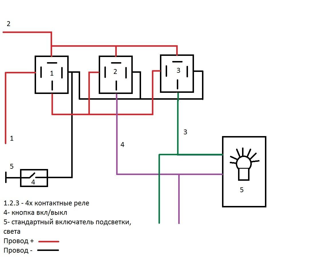 Автоматическое включение ближнего света фар ваз 2109 своими руками