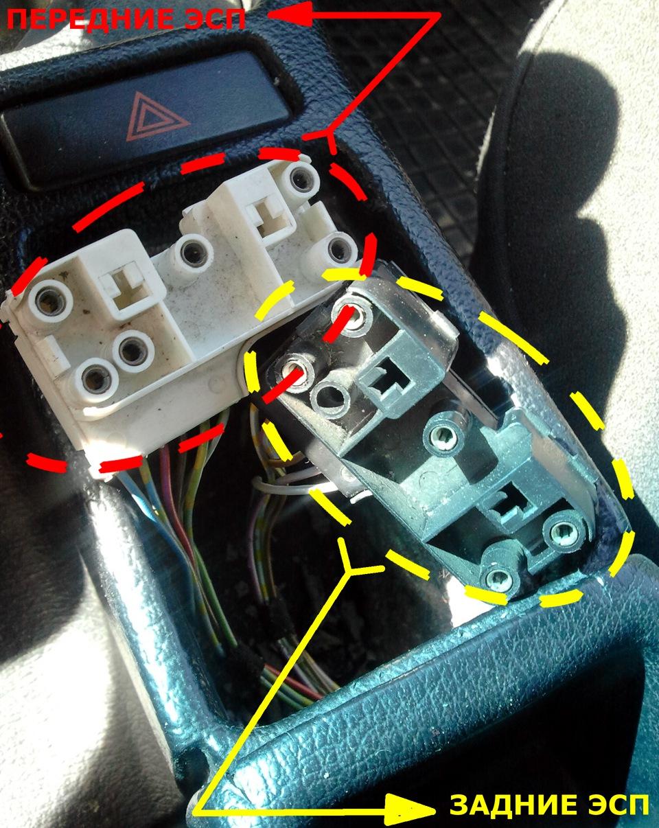 инструкция по установке передних рычагов на бмв е34