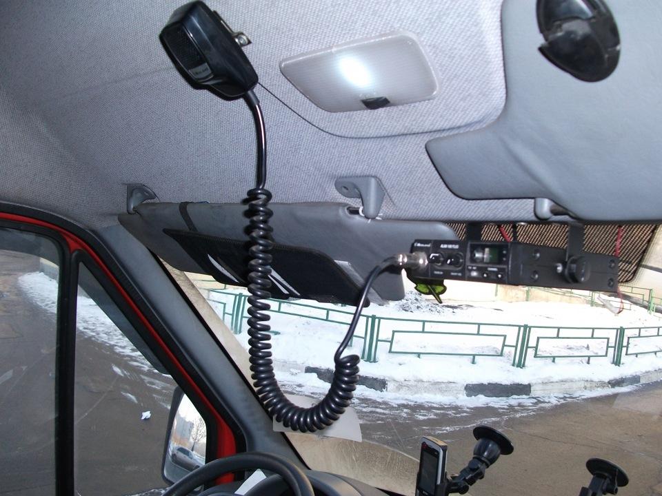Установка рации в автомобиль своими руками