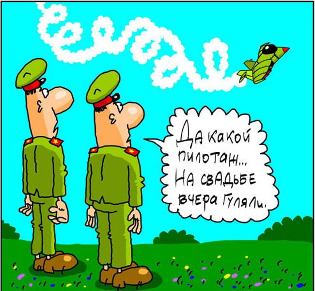 Анекдоты про летчиков картинки, надписью какая
