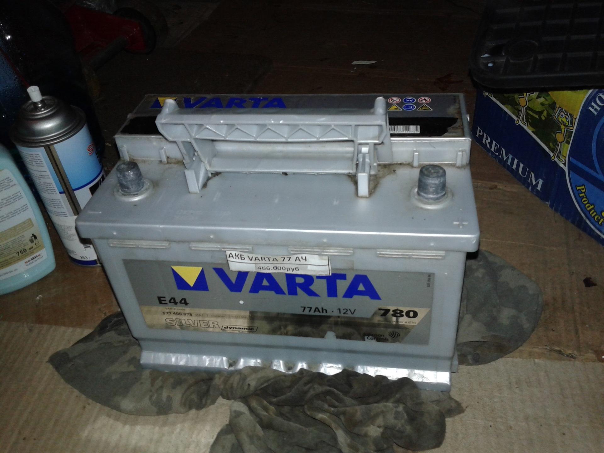Купить аккумулятор для фольксваген транспортер т4 должности элеваторе