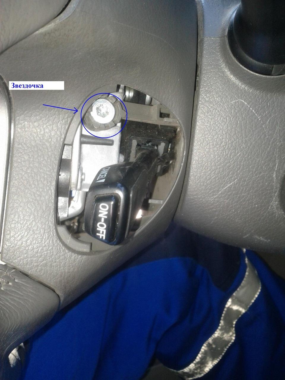 Стук в руле камри 40