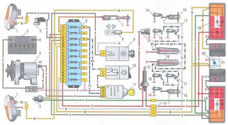 Ваз 2106 схема электрооборудования предохранители