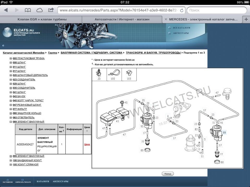 mercedes w cdi чистка клапана EGR (клапан дожига)