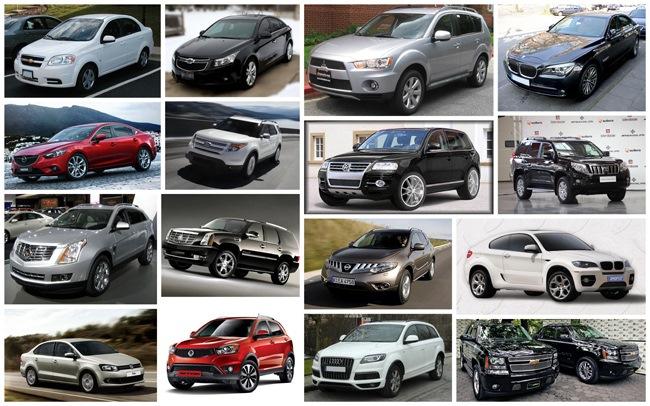 имеют форму какие автомобили собирают в россии 2015 заболевание, которое передается