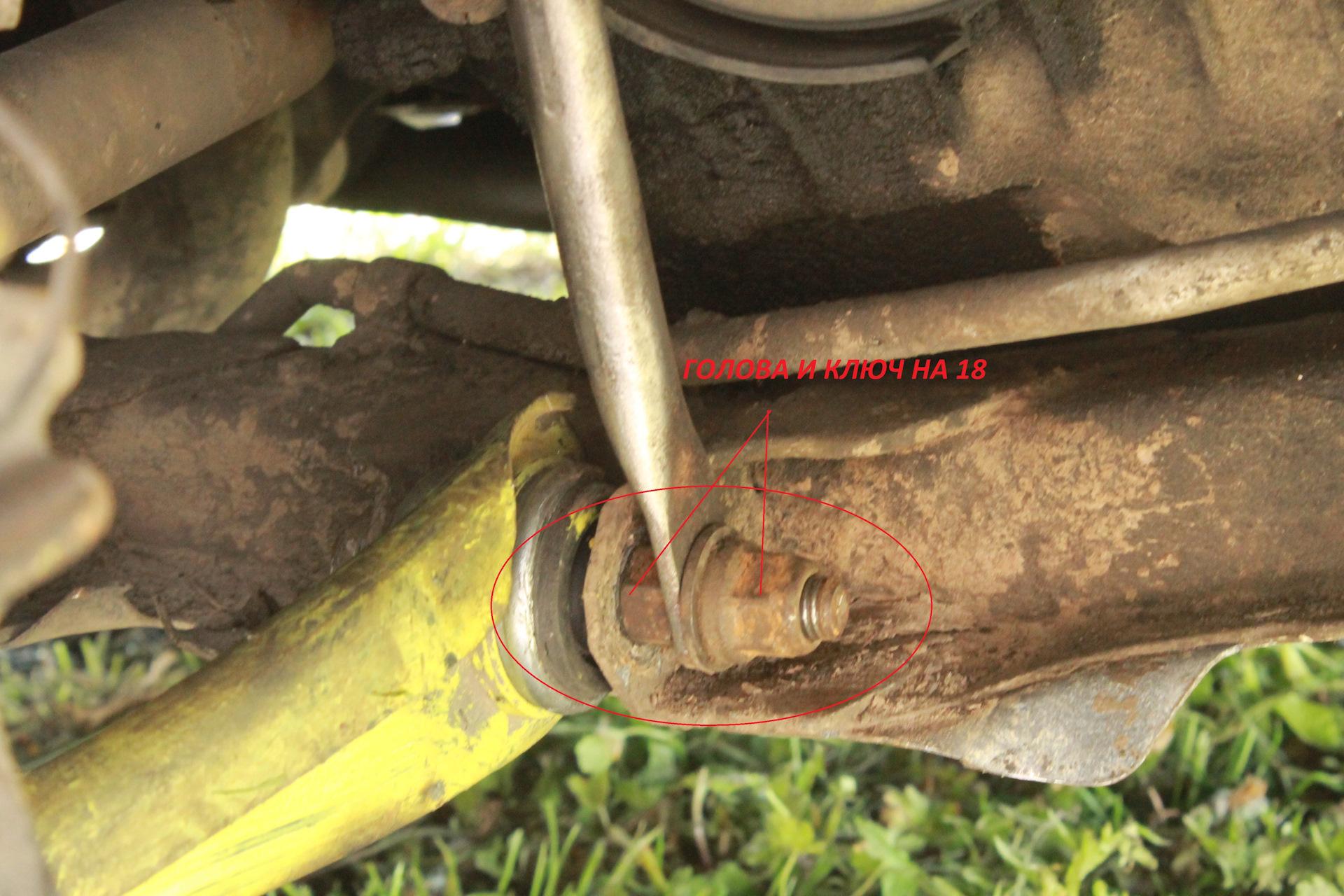 Замена шаровой опоры на рено логан своими руками без снятия рычага 5